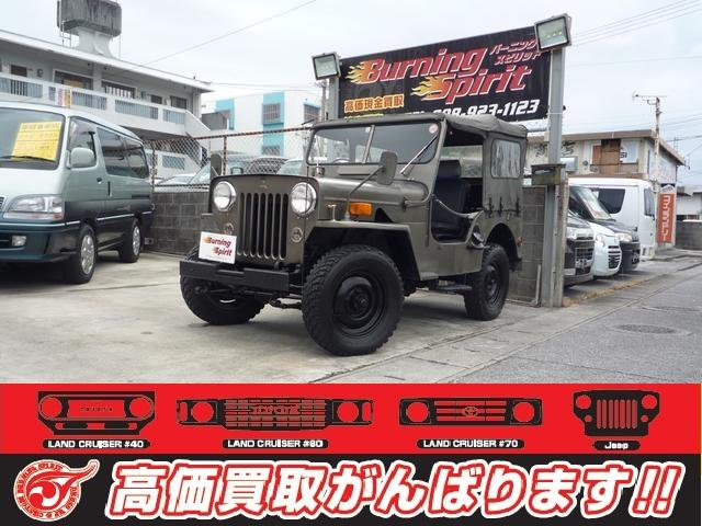 沖縄の中古車 三菱 ジープ 車両価格 79万円 リ済別 昭和46年 9.8万km グリーン