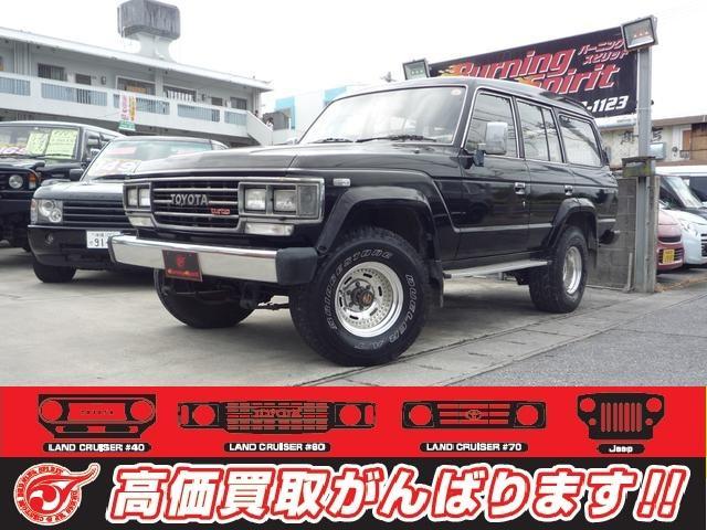 沖縄県の中古車ならランドクルーザー60 VXディーゼルターボ 2インチリフトアップ