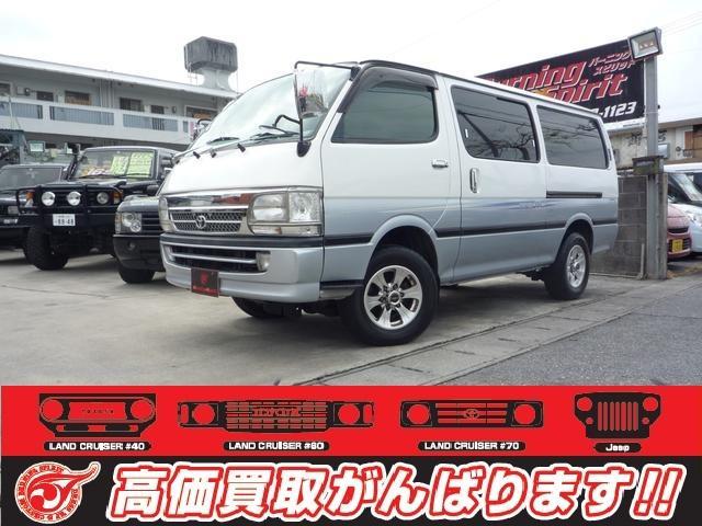 沖縄の中古車 トヨタ ハイエースバン 車両価格 69万円 リ済別 平成13年 17.0万km ホワイトII
