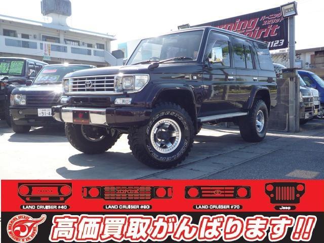沖縄の中古車 トヨタ ランドクルーザープラド 車両価格 149万円 リ済別 平成6年 20.0万km パープルM