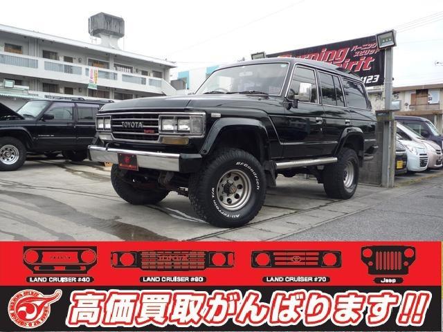 沖縄県の中古車ならランドクルーザー60 VXディーゼルターボ
