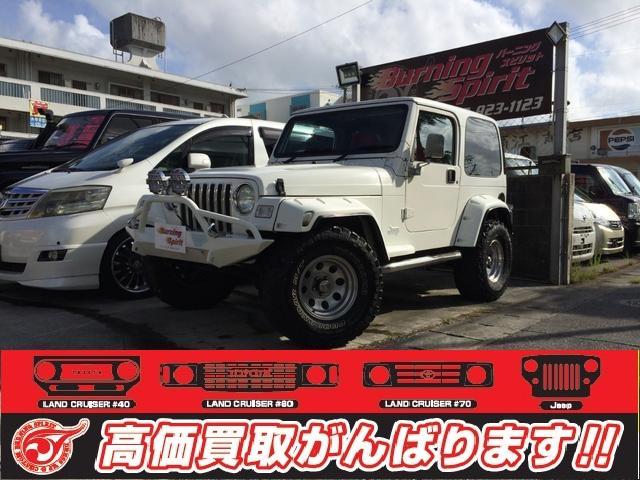 沖縄の中古車 クライスラー・ジープ クライスラージープ ラングラー 車両価格 75万円 リ済別 1997(平成9)年 16.5万km ホワイト