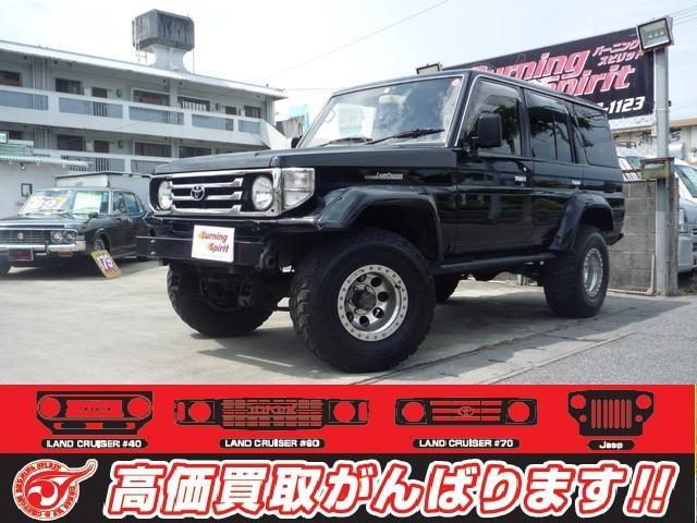 沖縄の中古車 トヨタ ランドクルーザー70 車両価格 179万円 リ済別 1992(平成4)年 21.0万km ブラック