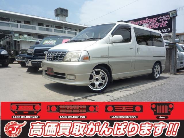 沖縄の中古車 トヨタ グランドハイエース 車両価格 85万円 リ済別 2001(平成13)年 14.0万km パールII
