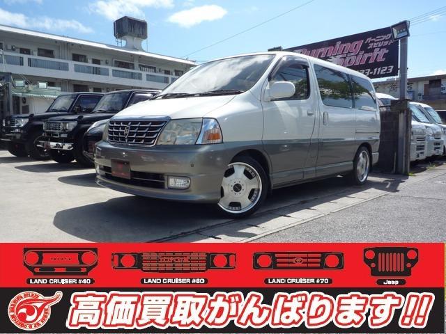 沖縄の中古車 トヨタ グランビア 車両価格 95万円 リ済別 2000(平成12)年 14.2万km パールII
