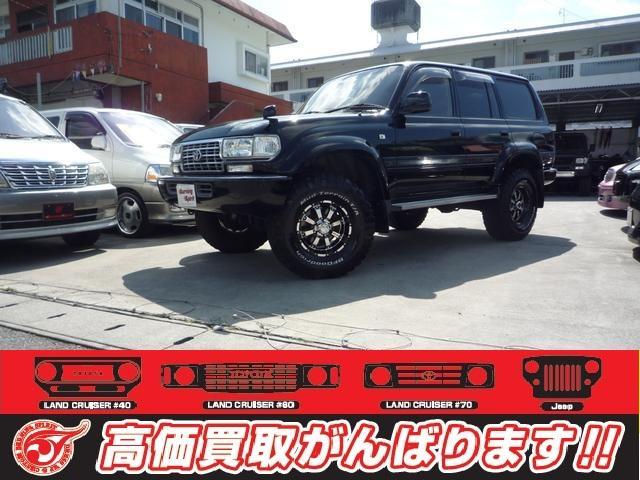 沖縄県の中古車ならランドクルーザー80 VXリミテッド