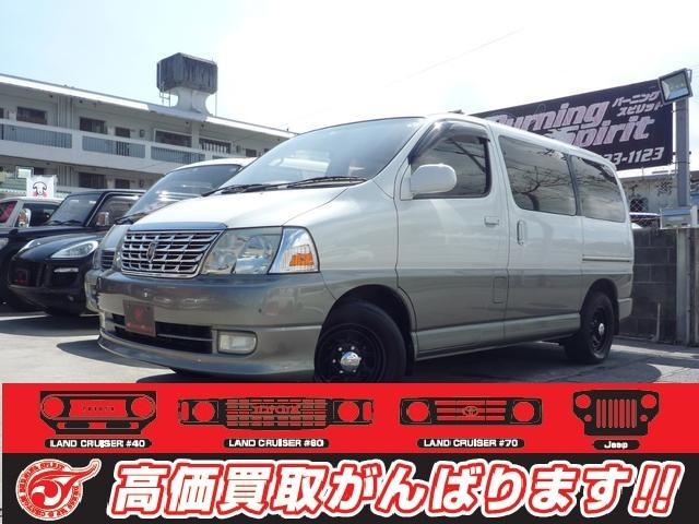 沖縄の中古車 トヨタ グランドハイエース 車両価格 88万円 リ済別 2001(平成13)年 13.0万km パールII