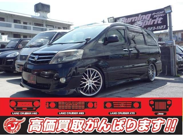 沖縄県の中古車ならアルファードV AS プラチナセレクション 両側パワースライド 車高調付き