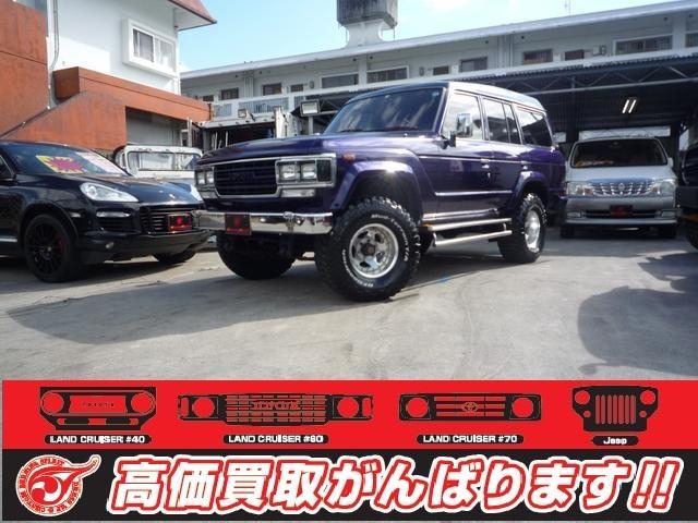 沖縄県沖縄市の中古車ならランドクルーザー60 VX