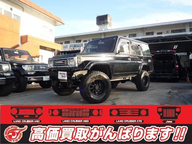 沖縄の中古車 トヨタ ランドクルーザー70 車両価格 196万円 リ済別 1991(平成3)年 27.6万km Dブラック