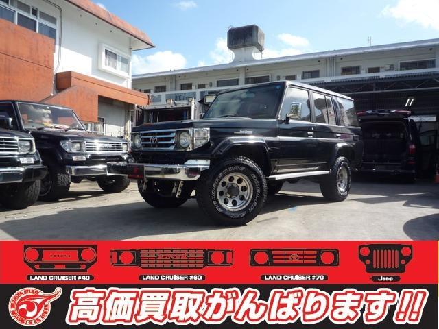 沖縄の中古車 トヨタ ランドクルーザー70 車両価格 196万円 リ済別 1991(平成3)年 21.1万km Dブラック