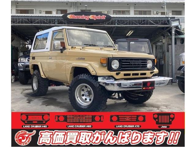沖縄の中古車 トヨタ ランドクルーザー70 車両価格 178万円 リ済別 1991(平成3)年 23.0万km ブラックII