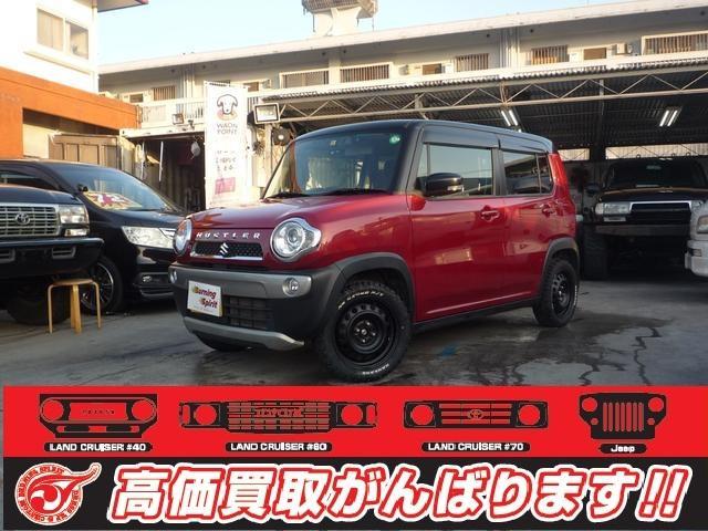 沖縄県の中古車ならハスラー X