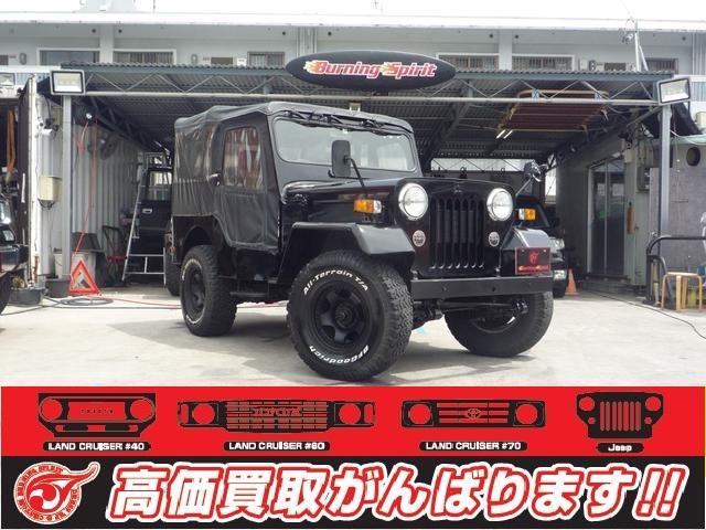 沖縄の中古車 三菱 ジープ 車両価格 99万円 リ済別 1994(平成6)年 12.5万km ブラック