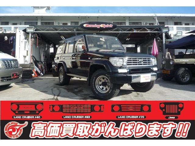 トヨタ ランドクルーザープラド SXワイド