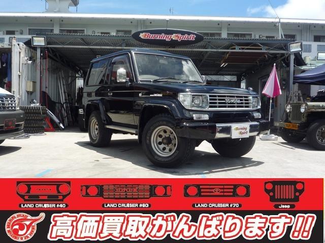 沖縄の中古車 トヨタ ランドクルーザープラド 車両価格 129万円 リ済別 1995(平成7)年 28.5万km Dブラック