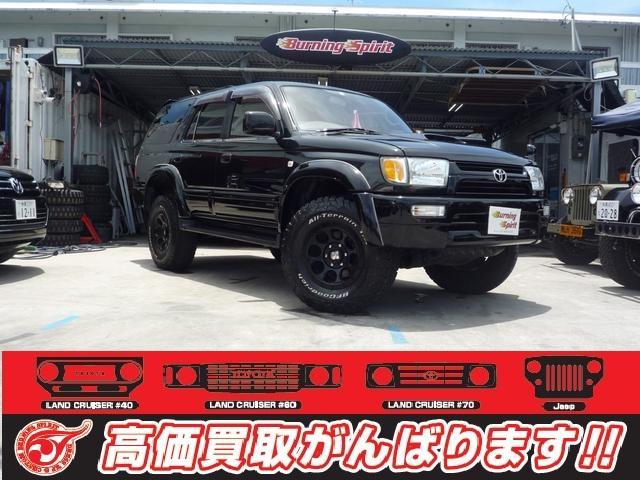 沖縄県の中古車ならハイラックスサーフ SSR-Xリミテッド ワイド