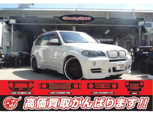 沖縄の中古車 BMW X5 車両価格 ASK リ済別 2007(平成19)年 13.4万km ホワイト