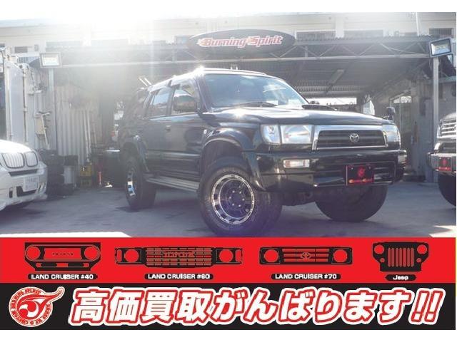 沖縄の中古車 トヨタ ハイラックスサーフ 車両価格 125万円 リ済別 1998(平成10)年 25.5万km ブラック