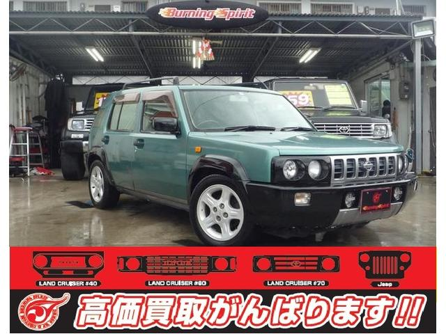 沖縄の中古車 日産 ラシーン 車両価格 66万円 リ済別 1999(平成11)年 14.1万km グリーンII