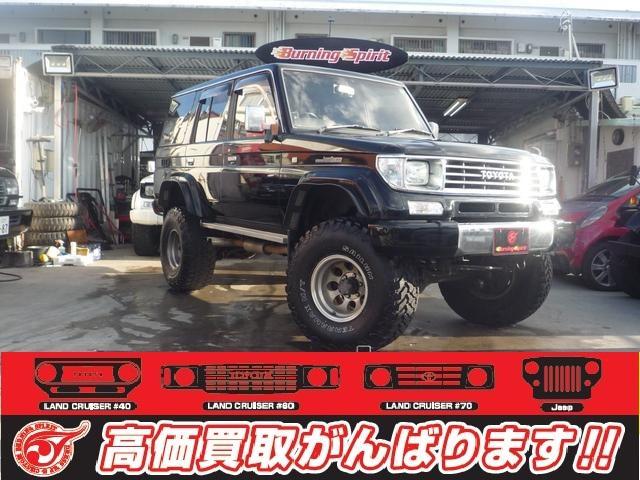 沖縄の中古車 トヨタ ランドクルーザープラド 車両価格 239万円 リ済別 1995(平成7)年 23.8万km ブラック