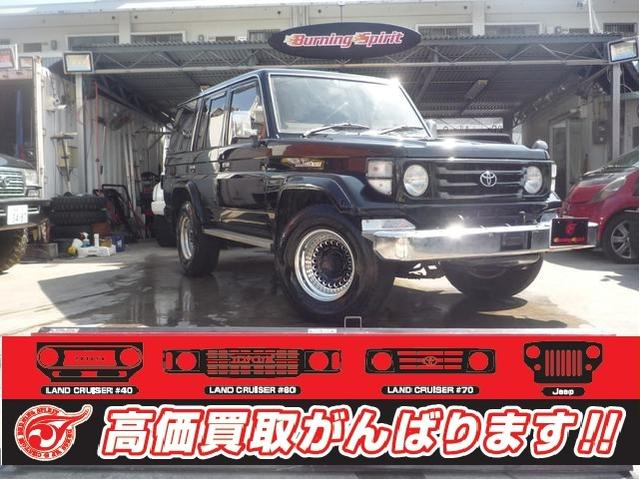 沖縄県沖縄市の中古車ならランドクルーザー70