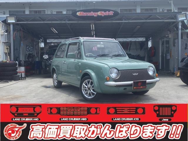 沖縄の中古車 日産 パオ 車両価格 118万円 リ済込 1990(平成2)年 12.9万km オリーブグレー