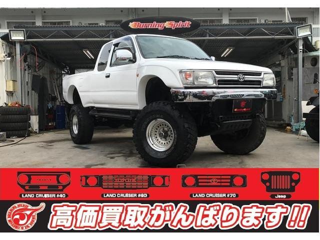 沖縄県の中古車ならハイラックス