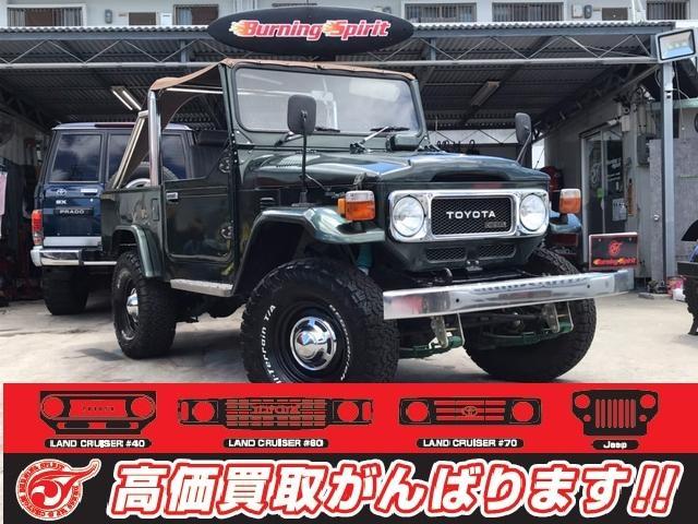 沖縄の中古車 トヨタ ランドクルーザー40 車両価格 ASK リ済別 1981(昭和56)年 10.0万km グリーンM