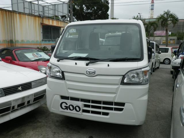沖縄の中古車 ダイハツ ハイゼットトラック 車両価格 77万円 リ済込 新車  ホワイト