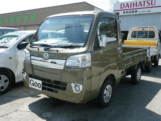 沖縄の中古車 ダイハツ ハイゼットトラック 車両価格 90万円 リ済込 新車  グリーンM