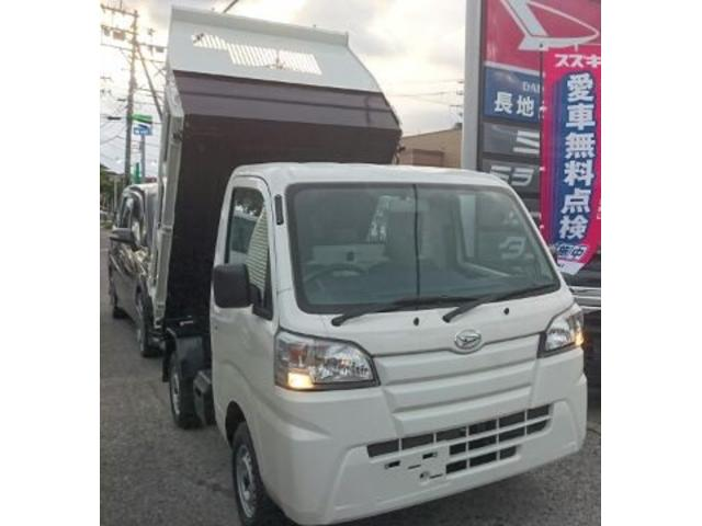 沖縄県うるま市の中古車ならハイゼットトラック 多目的ダンプ 4WD  4AT
