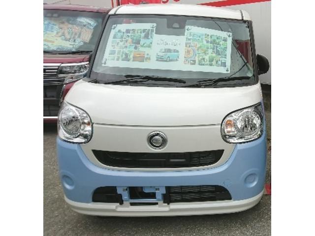 沖縄県の中古車ならムーヴキャンバス Xリミテッド SAII