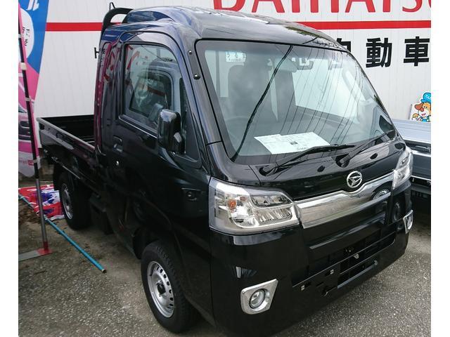 沖縄県の中古車ならハイゼットトラック ジャンボ 4wd