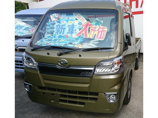 沖縄県の中古車ならハイゼットトラック ジャンボ 4WD AT SAIIIt