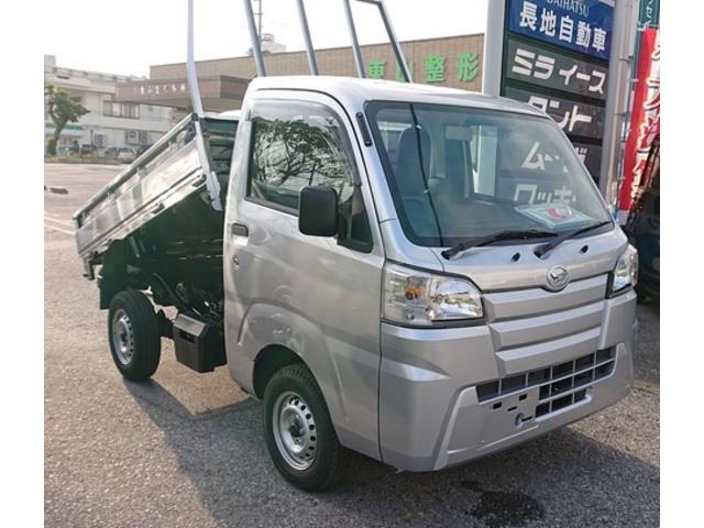沖縄県うるま市の中古車ならハイゼットトラック ローダンプ AT