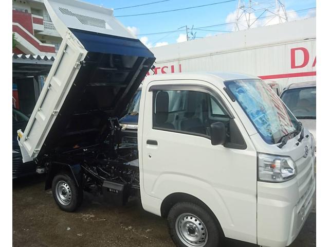 沖縄県の中古車ならハイゼットトラック 多目的ダンプ