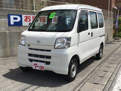 沖縄の中古車 ダイハツ ハイゼットカーゴ 車両価格 59万円 リ済込 平成23年 2.4万K ホワイト