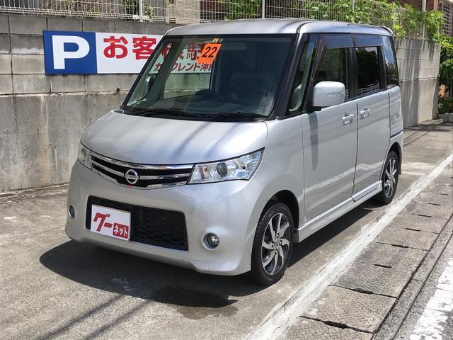 沖縄の中古車 日産 ルークス 車両価格 58万円 リ済込 平成22年 9.8万km シルバー
