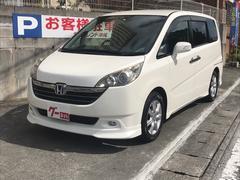 沖縄の中古車 ホンダ ステップワゴン 車両価格 48万円 リ済込 平成18年 9.4万K パールホワイト