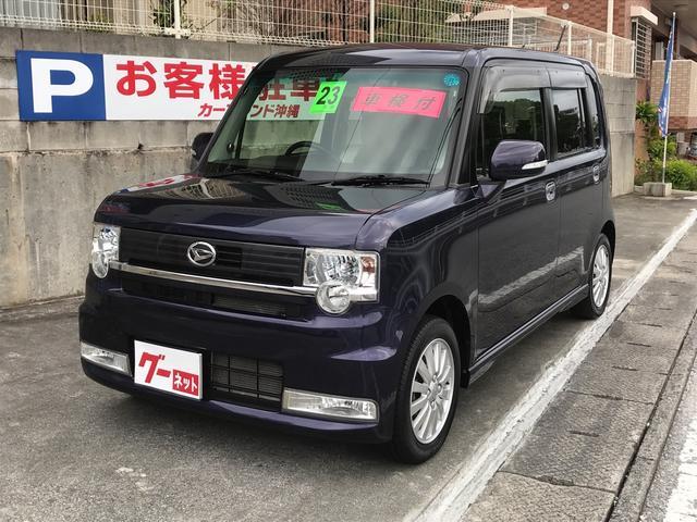 沖縄の中古車 ダイハツ ムーヴコンテ 車両価格 67万円 リ済込 平成23年 5.0万km ダークブルー