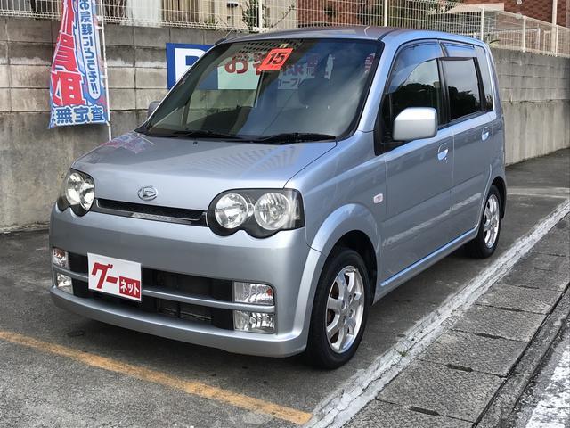 沖縄県の中古車ならムーヴ カスタム キーレス CD HIDライト