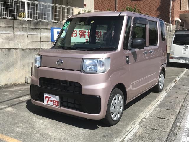 沖縄県の中古車ならハイゼットキャディー D SAII キーレス CD アイドリングストップ