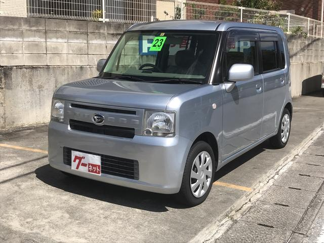沖縄県の中古車ならムーヴコンテ X スマートキー CD アイドリングストップ ETC