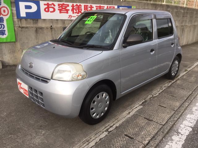 沖縄県浦添市の中古車ならエッセ D キーレス CD