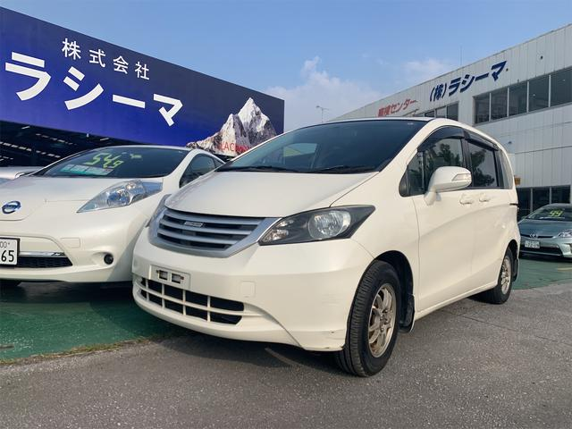 沖縄の中古車 ホンダ フリード 車両価格 19.9万円 リ済込 2010(平成22)年 12.8万km パールホワイト