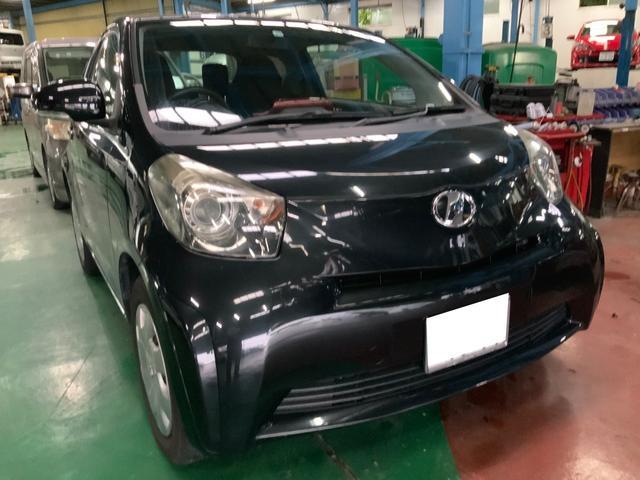 iQ:沖縄県中古車の新着情報