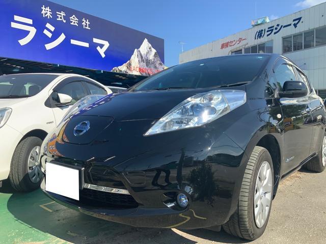 沖縄県の中古車ならリーフ X(24kwh)11セグメント
