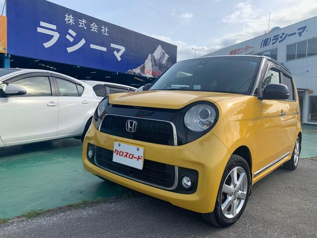 沖縄の中古車 ホンダ N-ONE 車両価格 72万円 リ済込 2015(平成27)年 7.5万km イエロー