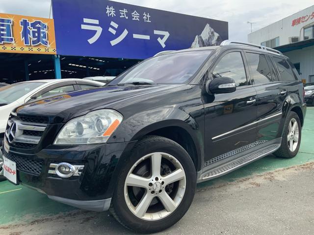 沖縄県中頭郡西原町の中古車ならM・ベンツ GL450 4マチック グランドエディションハーマンカードン
